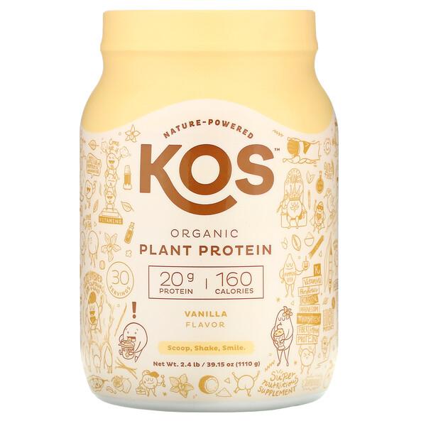 KOS, オーガニック植物性プロテイン、バニラ、1,110g(2.4ポンド)