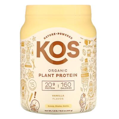 Купить KOS Organic Plant Protein, Vanilla, 1.2 lb (555 g)