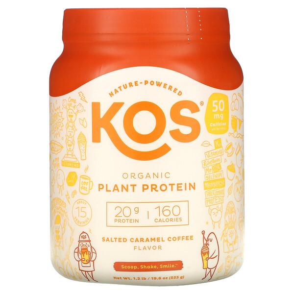 Organic Plant Protein, Salted Caramel Coffee, 1.2 lb (555 g)