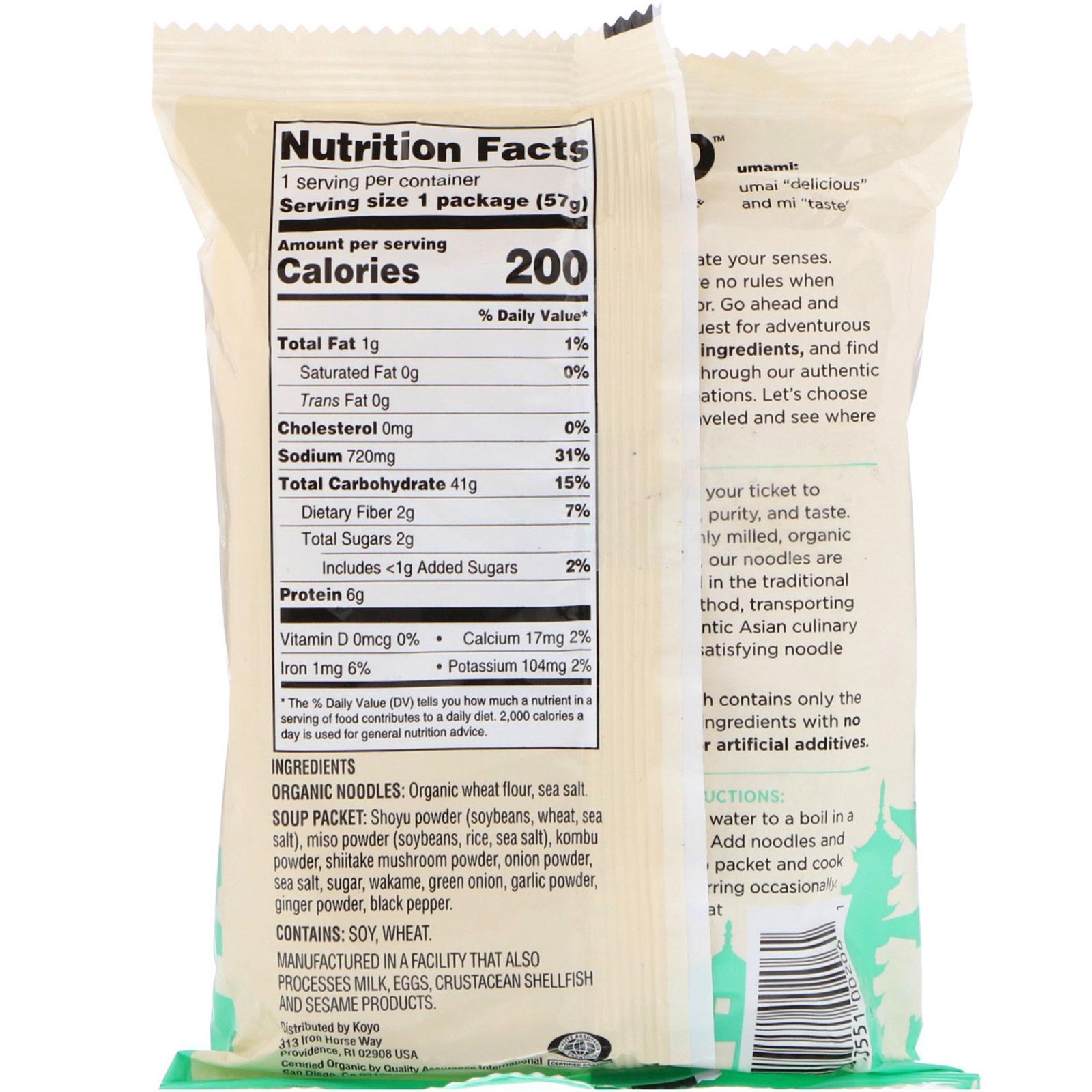 Koyo Natural Foods, Seaweed Ramen, 2 oz (57 g) - iHerb com