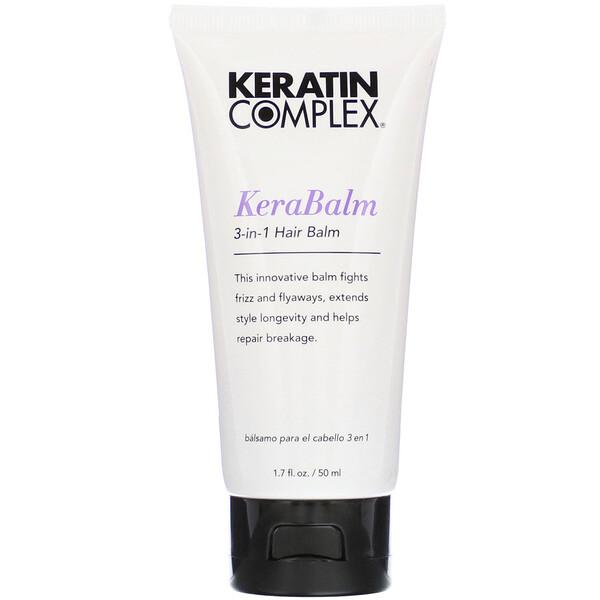 Keratin Complex, KeraBalm, 3-in-1 Hair Balm, 1.7 fl oz (50 ml) (Discontinued Item)