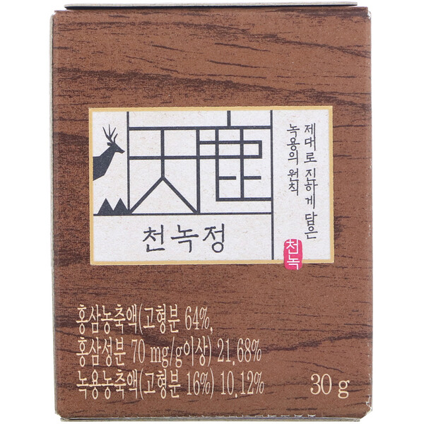 Cheong Kwan Jang, Cheon Nok Extract, Korean Red Ginseng & Deer Antler, 1.06 oz (30 g)