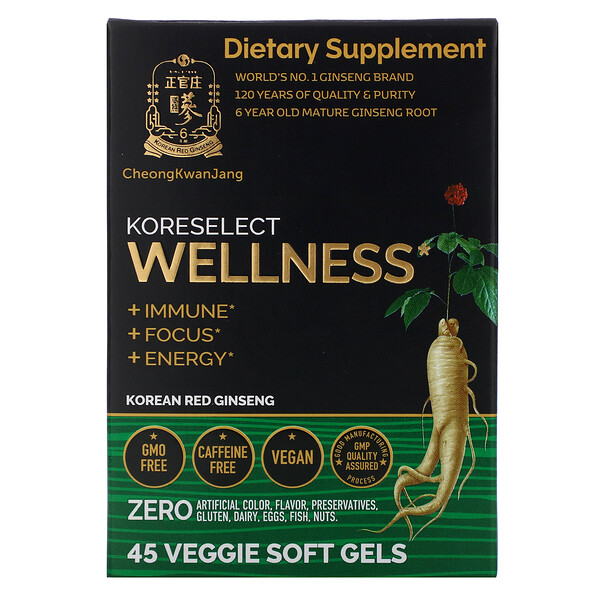 Cheong Kwan Jang, Koreselect, Wellness, 45 Veggie Soft Gels