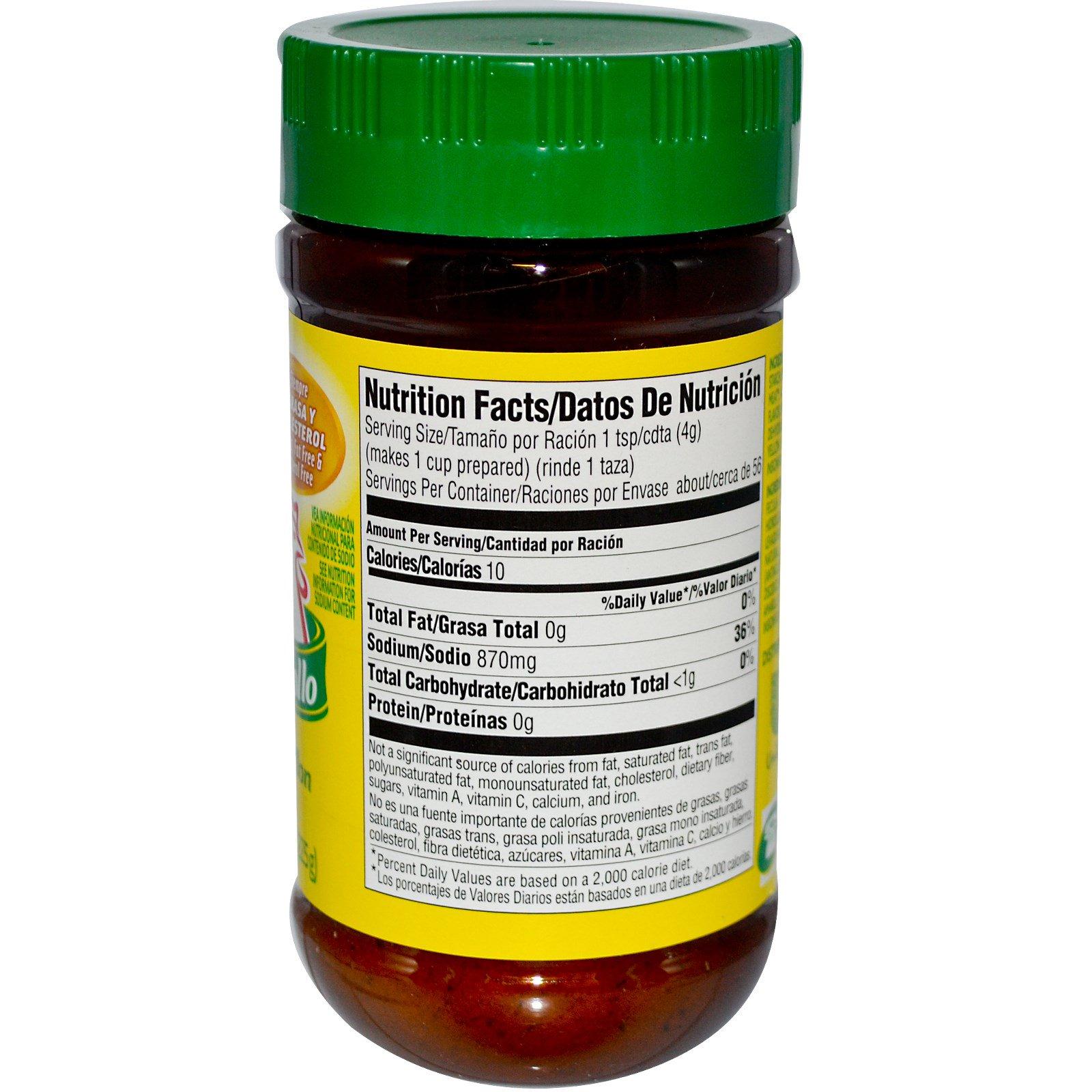 Knorr, Chicken Flavor Bouillon, 7.9 oz