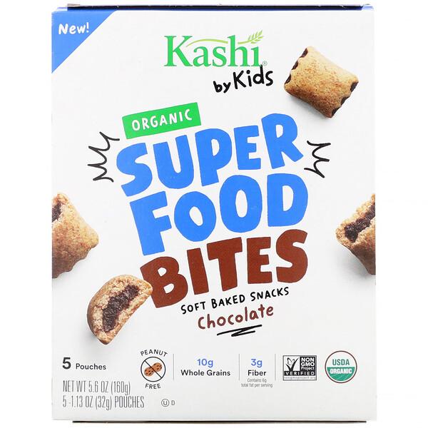 Kashi, By Kids, 유기농 슈퍼푸드 바이트, 초콜릿, 5 봉지, 1 봉지당 1.13 oz (32 g) (Discontinued Item)