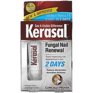 Kerasal, Fungal Nail Renewal, 0.33 fl oz (10 ml)