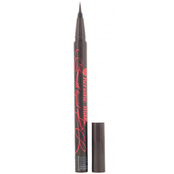 Heroine Make, Smooth Liquid Eyeliner, Super Keep, Waterproof, #03 Brown Black, 0.014 fl oz (0.4 ml)