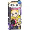 KissMe, Heroine Make, Long Stay Sharp Gel Liner, Super Waterproof, #01 Super Black, 0.002 oz (0.07 g)