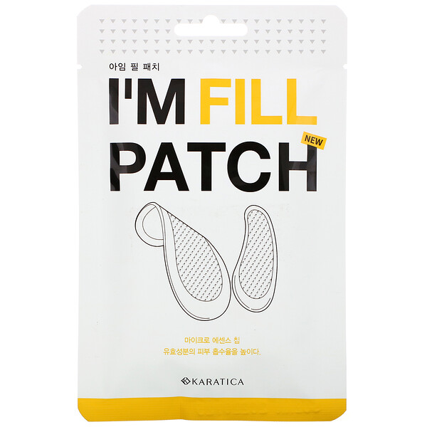 I'm Fill Patch, 2 Patches (0.8 g)