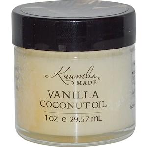 Куумба маде, Vanilla Coconut Oil, 1 oz (29.57 ml) отзывы