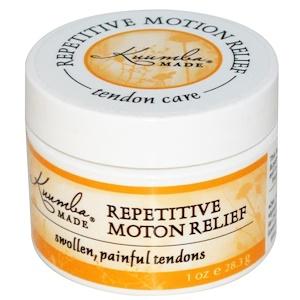 Куумба маде, Repetitive Motion Relief, 1 oz (28.3 g) отзывы