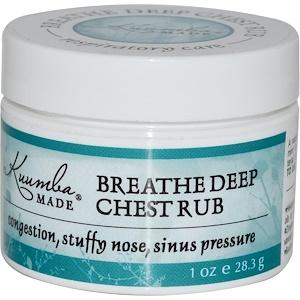 Куумба маде, Breathe Deep Chest Rub, 1 oz (28.3 g) отзывы