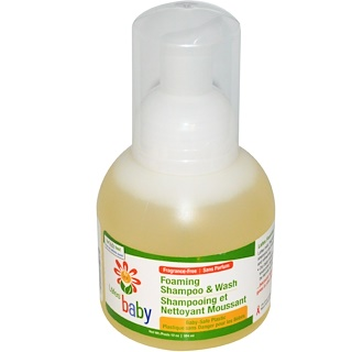 Lafe's Natural Bodycare, Baby, Foaming Shampoo and Wash, Fragrance-Free, 12 oz (354 ml)