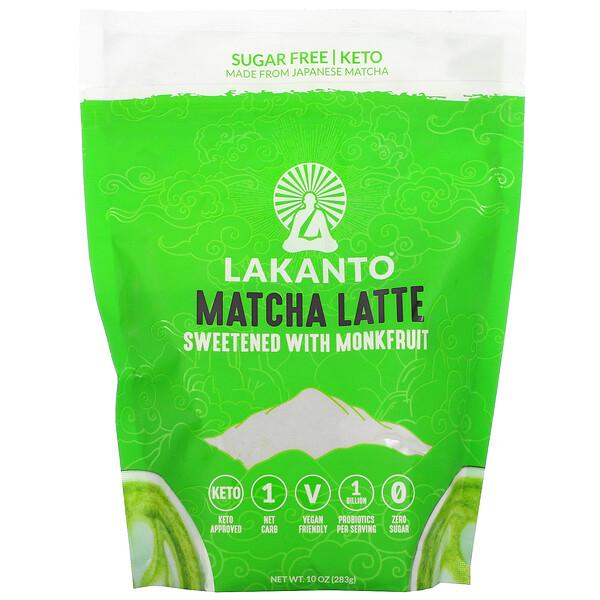 Lakanto, Matcha Latte, Sweetened with Monkfruit, 10 oz (283 g)