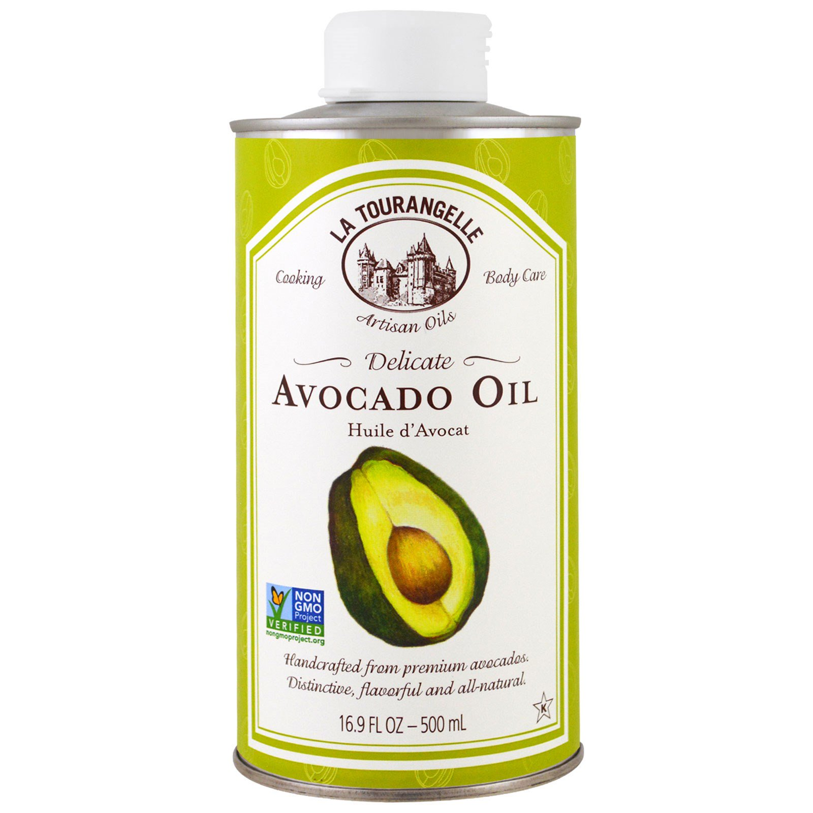 Avocado facial oil and softgel