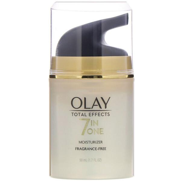 Olay, Total Effects، مرطب 7 في واحد، من دون عطر، 1.7 أونصة سائلة (50 مل)