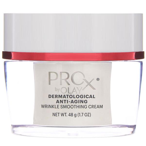 Olay, ProX, Dermatological Anti-Aging, Wrinkle Smoothing Cream, 1.7 oz (48 g)