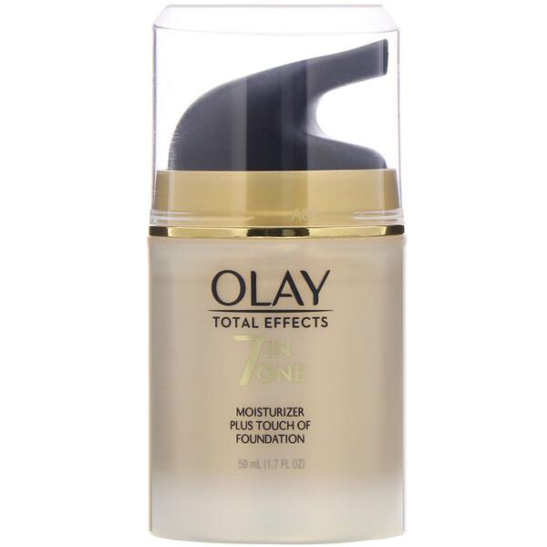 Olay, Total Effects، مرطب بملمس كريم الأساس 7 في واحد، 1.7 أونصة سائلة (50 مل) (Discontinued Item)