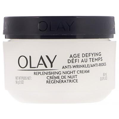 Olay Антивозрастной ночной крем против морщин, 60мл (2жидк.унции)
