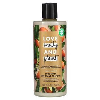 Love Beauty and Planet, 神圣保湿沐浴露,乳木果油与檀香香型,16 液量盎司(473 毫升)