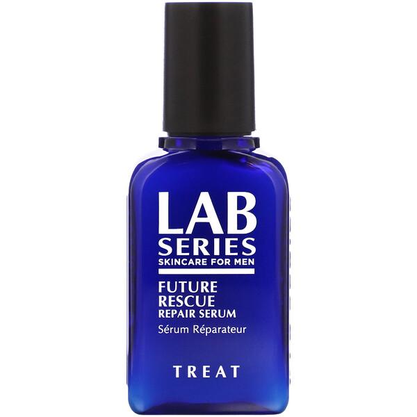 Lab Series, Future Rescue, Repair Serum, 1.7 fl oz (50 ml)