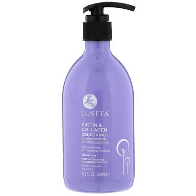 Luseta Beauty Biotin & Collagen, Conditioner, 16.9 fl oz (500 ml)