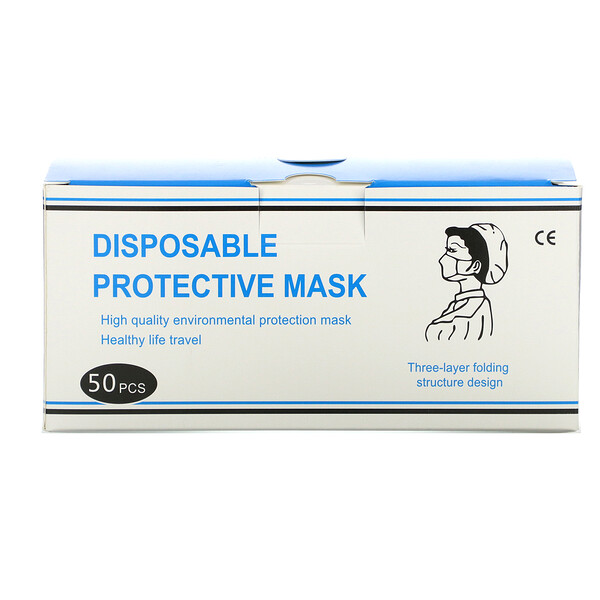 Luseta Beauty, Disposable Protection Face Mask, 50 Pack