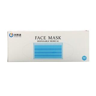 Luseta Beauty, Одноразовая защитная маска для лица, 50 штук в упаковке