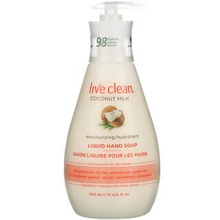 Live Clean, 液体保湿ハンドソープ, ココナッツミルク, 17液量オンス (500 ml)