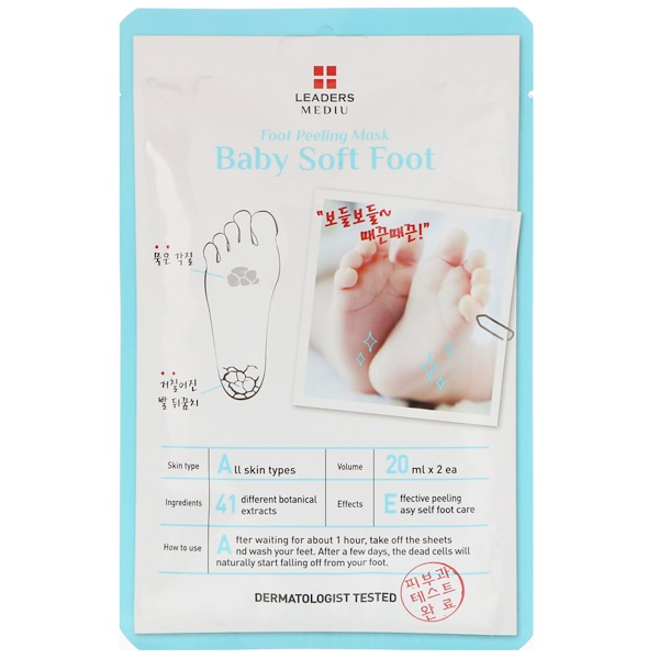 Leaders, Mediu, Foot Peeling Mask, Baby Soft Foot, All Skin Types, 1 Pair Foot Masks, 20 ml Each (Discontinued Item)