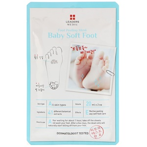 Leaders, Mediu, Foot Peeling Mask, Baby Soft Foot, All Skin Types, 1 Pair Foot Masks, 20 ml Each отзывы покупателей