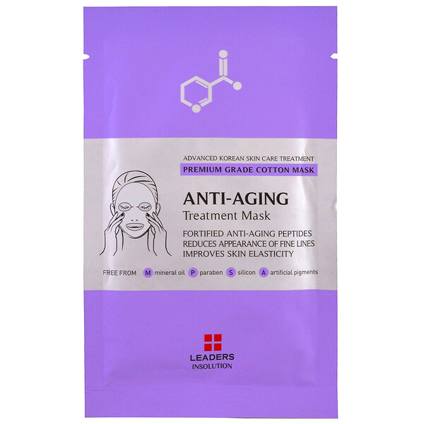 Anti-Aging Treatment Mask, 1 Sheet, 25 ml