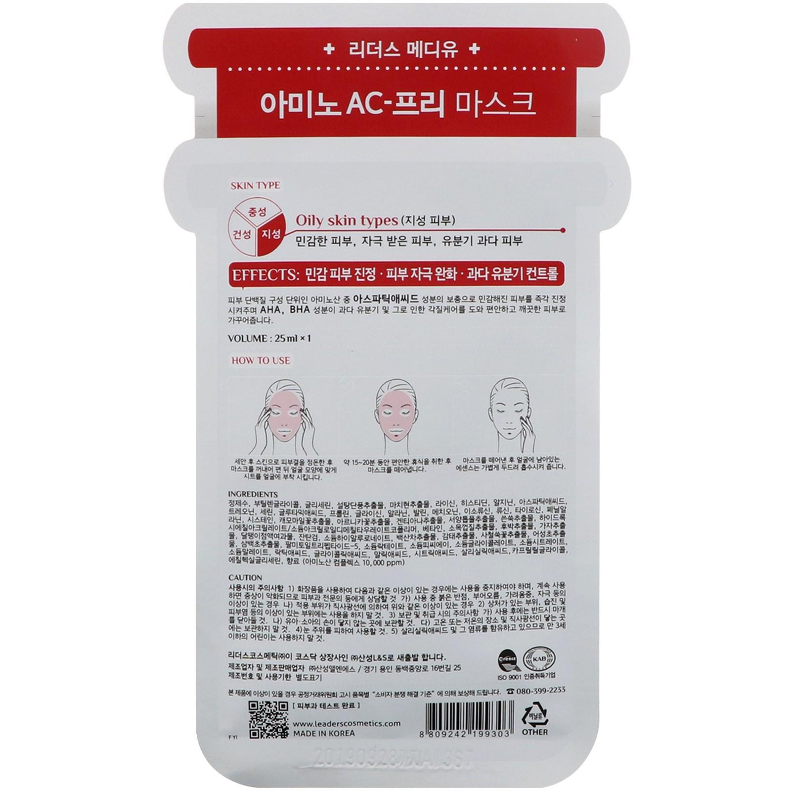 Leaders, Mediu, Amino AC-Free Mask, 1 Mask, 25 ml(pack of 12) Reviva Labs 5% Glycolic Acid Cream, 1.5 Ounces