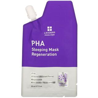 Leaders, PHA Sleeping Beauty Mask, Regeneration, 0.7 fl oz (20 ml)