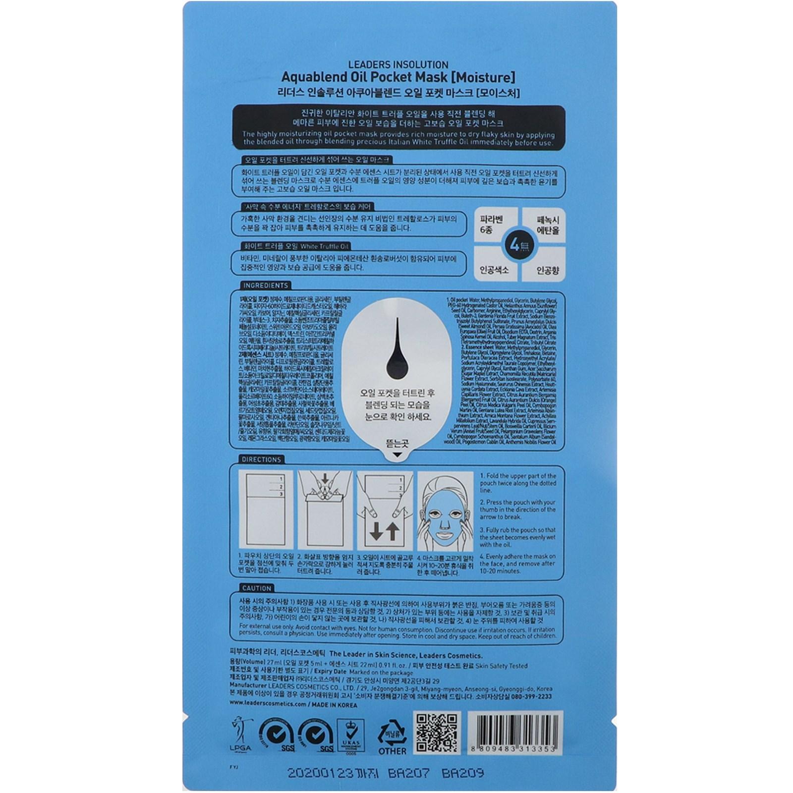 Leaders, Insolution, Aquablend Oil Pocket Mask, Nourishing, 1 Mask, 27 ml(pack of 6) Lancome  Renergie Eclat Multi Lift # 02