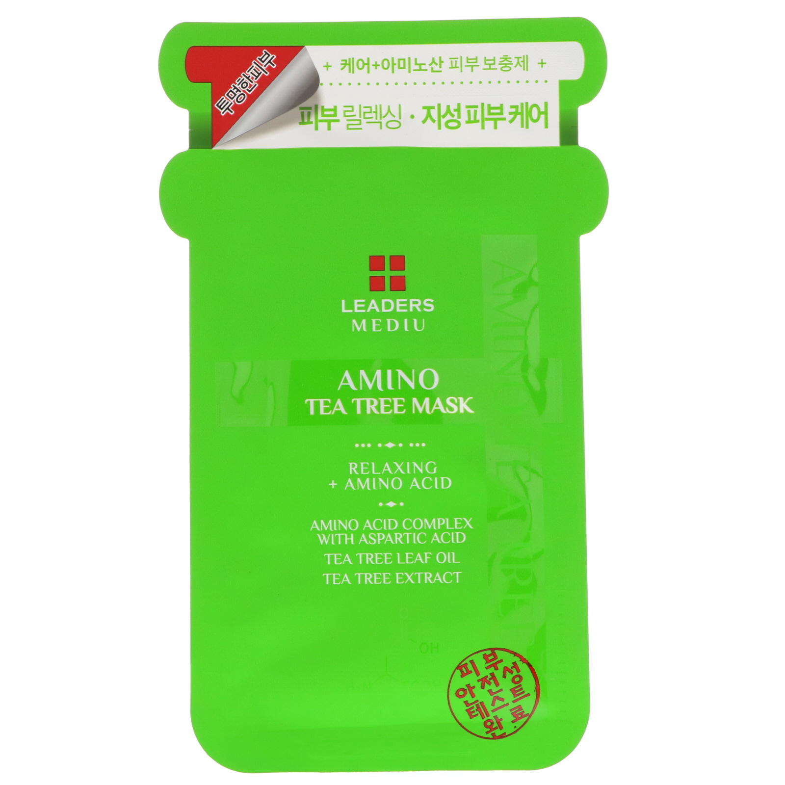 Leaders, Mediu, Amino Clearing Mask, 1 Mask, 25 ml(pack of 6) Hawaiian Tropic Silk Hydration Faces Lotion, SPF 30, 1.7 oz