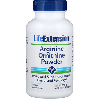 Life Extension, Arginine Ornithine Powder, 5.29 oz (150 g)