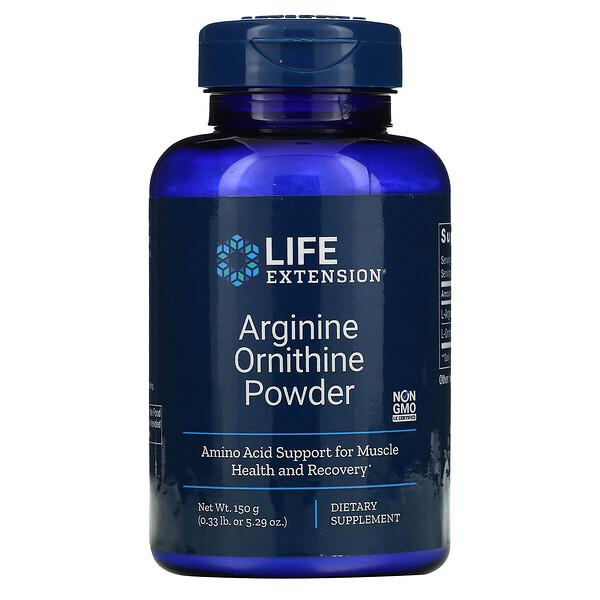 Arginine Ornithine Powder, 5.29 oz (150 g)