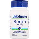 Отзывы о Life Extension, Биотин, 600 мкг, 100 капсул