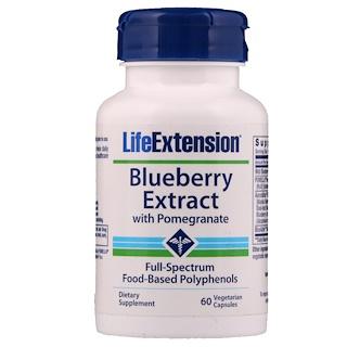 Life Extension, ブルーベリーエキス ザクロ配合, 60 ベジタブルカプセル
