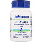 PQQ ( пирролохинолинхинон) — какие лучше купить: отзывы