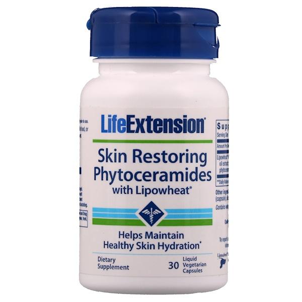 Life Extension, Lipowheat配合、スキン・リストアリング植物性セラミド, 30 ベジ液状カプセル