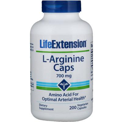 Купить Капсулы L-аргинина, 700 мг, 200 вегетарианских капсул