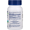 Life Extension, الكولاجين الحيوي مع UC-II  الحاصل على براءة الاختراع، 40 ملغ، 60 كبسولة صغيرة (Discontinued Item)