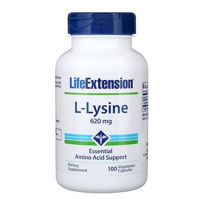 хлорофиллин 100 мг 100 вегетарианских капсул L-лизин, 620 мг, 100 вегетарианских капсул