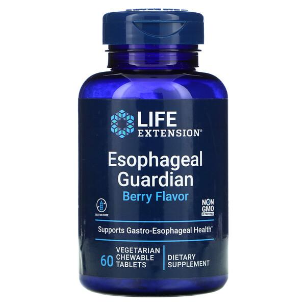 Esophageal Guardian, Berry Flavor, 60 Vegetarian Chewable Tablets