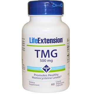 Life Extension, TMG (триметилглицин), 500 мг, 60 вегетарианских капсул с жидким содержимым