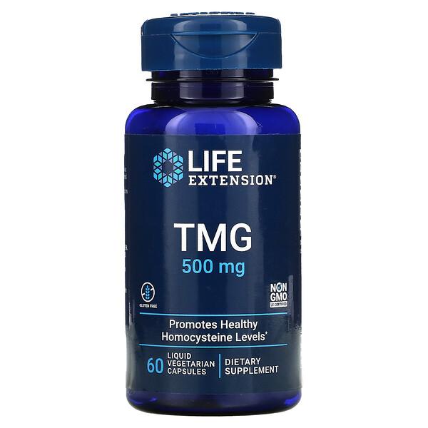 TMG, 500mg, 60cápsulas vegetales líquidas