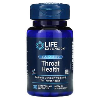Life Extension, FLORASSIST Throat Health, 30 Vegetarian Lozenges
