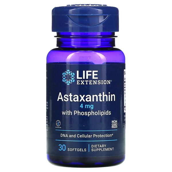 астаксантин с фосфолипидами, 4мг, 30капсул